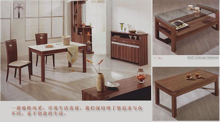 2201 3 корпусная мебель
